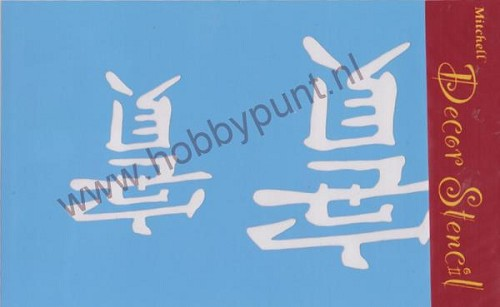 Decor Stencil - Mitchell - Chinese Lettertekens - 311041