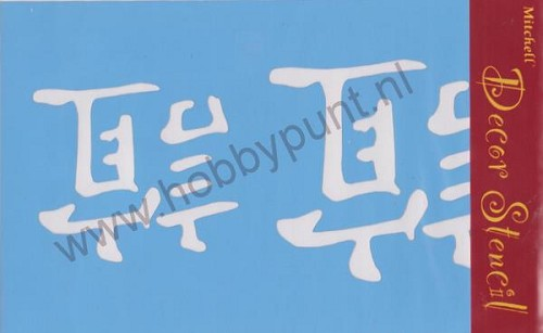 Decor Stencil - Mitchell - Chinese Lettertekens - 311044