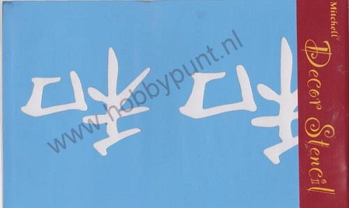 Decor Stencil - Mitchell - Chinese Lettertekens - 311045