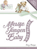Die - Amy Design - Baby Collection - Text Die - ADD10055
